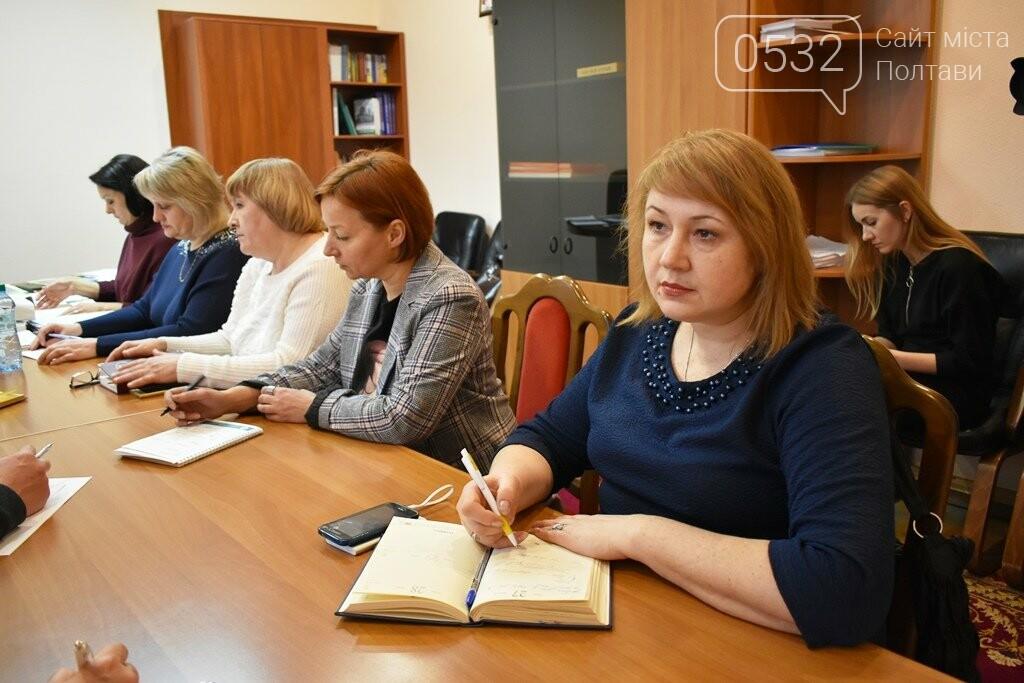 12 мільйонів 490 тисяч гривень виділять на одноразову матеріальну допомогу жителям Полтавщини, фото-3