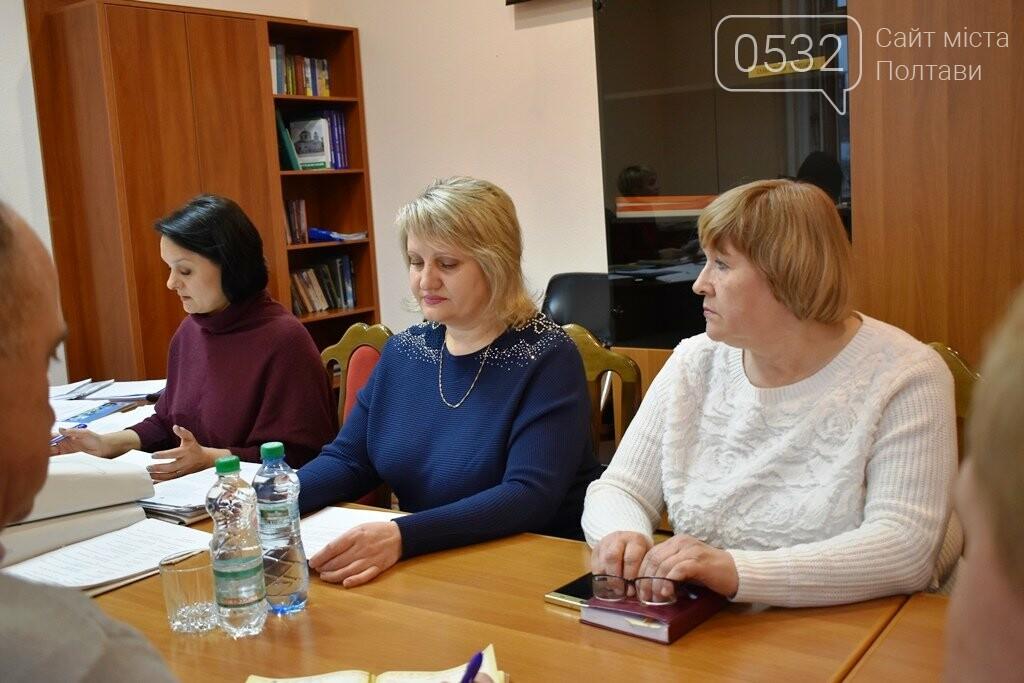 12 мільйонів 490 тисяч гривень виділять на одноразову матеріальну допомогу жителям Полтавщини, фото-2