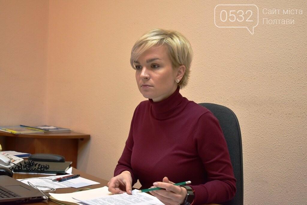 12 мільйонів 490 тисяч гривень виділять на одноразову матеріальну допомогу жителям Полтавщини, фото-1