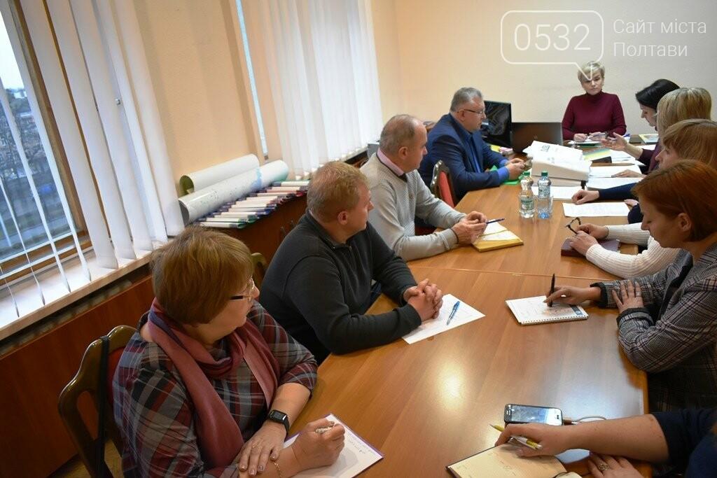 12 мільйонів 490 тисяч гривень виділять на одноразову матеріальну допомогу жителям Полтавщини, фото-5