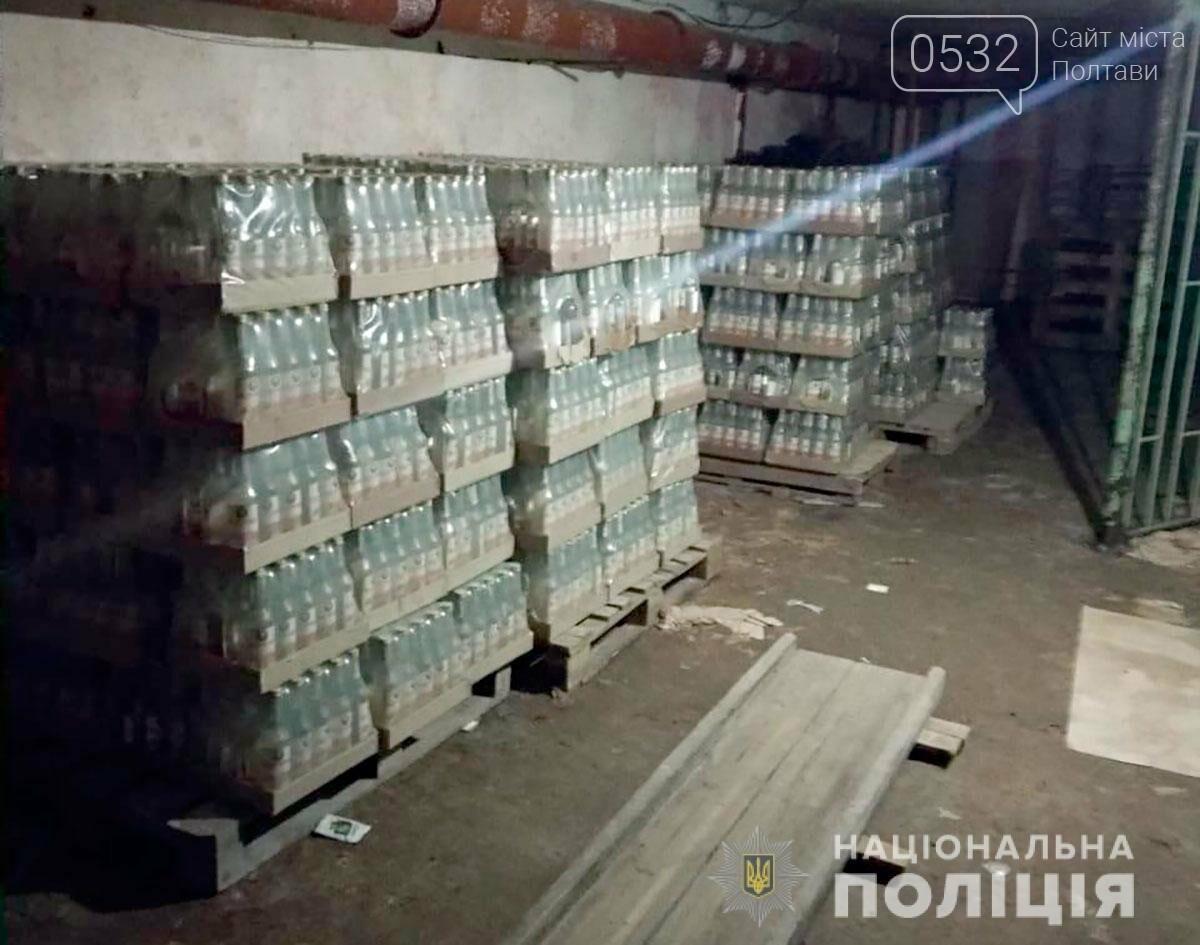 На Полтавщині поліція викрила «мережу» збуту фальсифікованого алкоголю і тютюну, фото-1