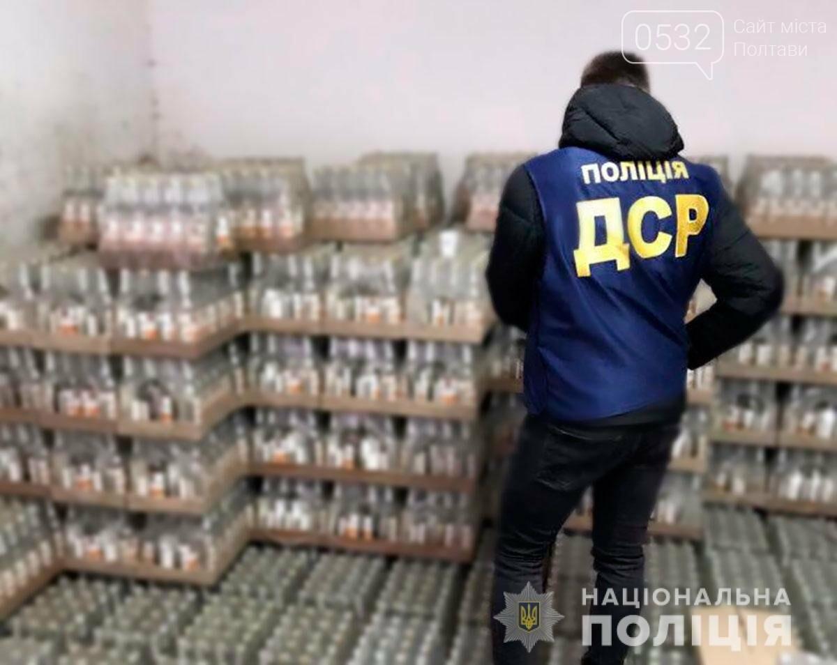 На Полтавщині поліція викрила «мережу» збуту фальсифікованого алкоголю і тютюну, фото-3