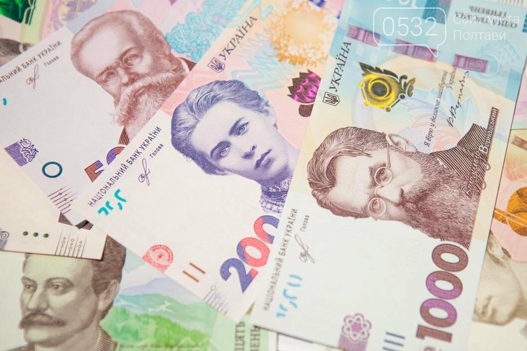 Фракція «Батьківщина» у Полтавській міській раді підтримує винесення законопроєкту, що передбачає обмеження зарплат чиновників, - Олег Бєло..., фото-1