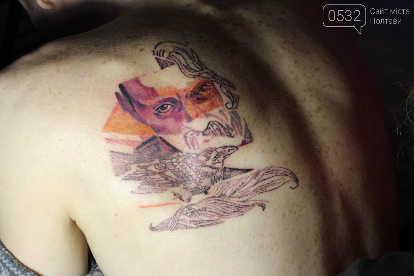 У Полтаві розпочався фестиваль тату: що набивають майстри із різних куточків України? (ФОТО), фото-5