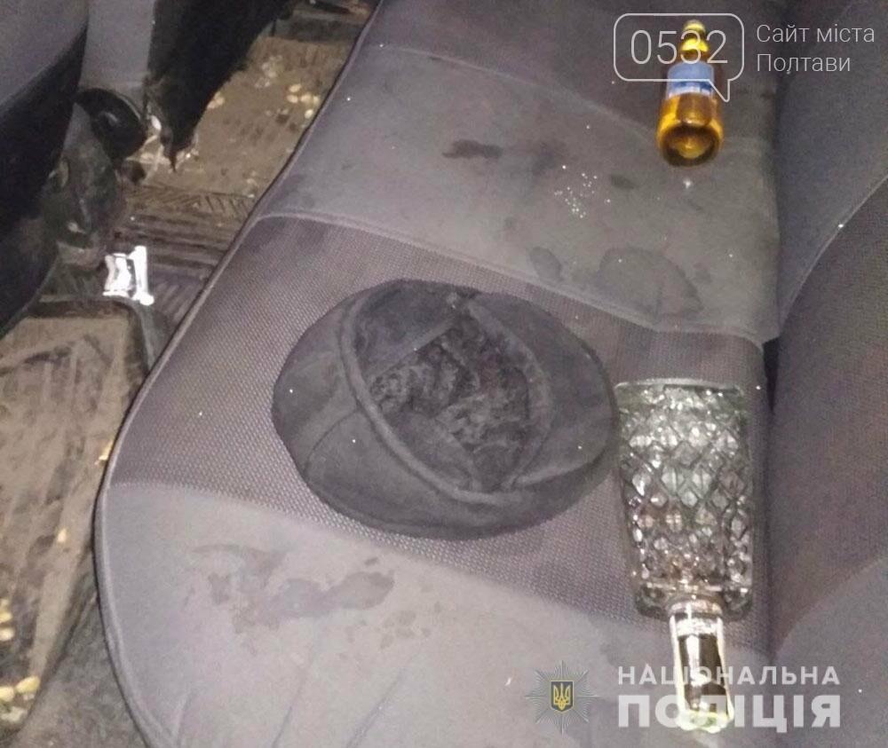 На Полтавщині нетверезий водій травмував неповнолітню та зник з місця ДТП, фото-2