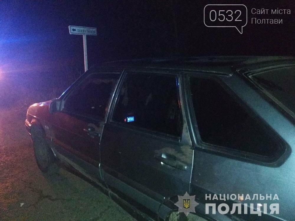 На Полтавщині нетверезий водій травмував неповнолітню та зник з місця ДТП, фото-1