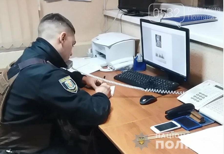 На Полтавщині затримали телефонного шахрая, фото-2
