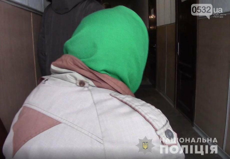 На Полтавщині затримали телефонного шахрая, фото-1