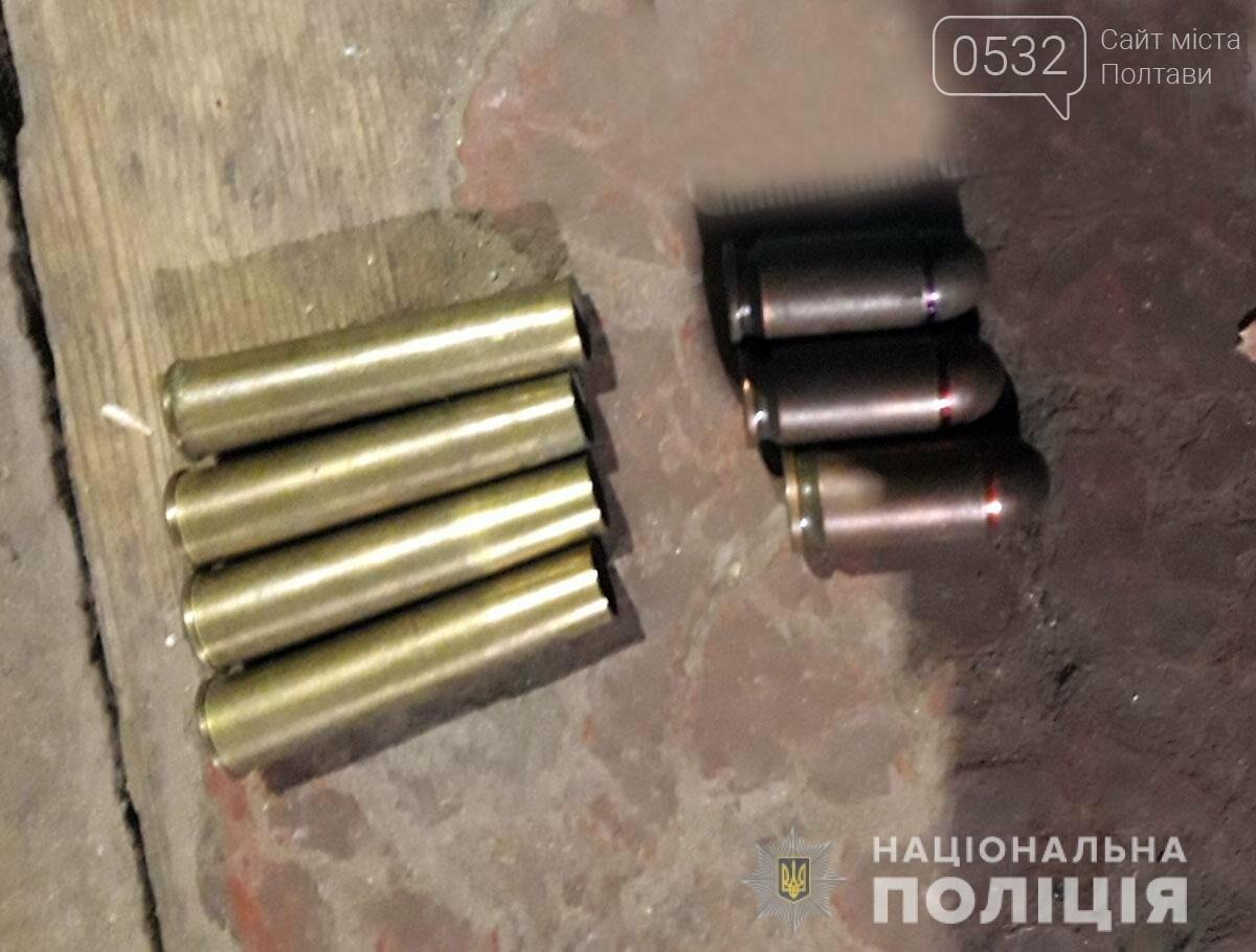 На Полтавщині у пенсіонера знайшли зброю, набої та вибухівку, фото-3