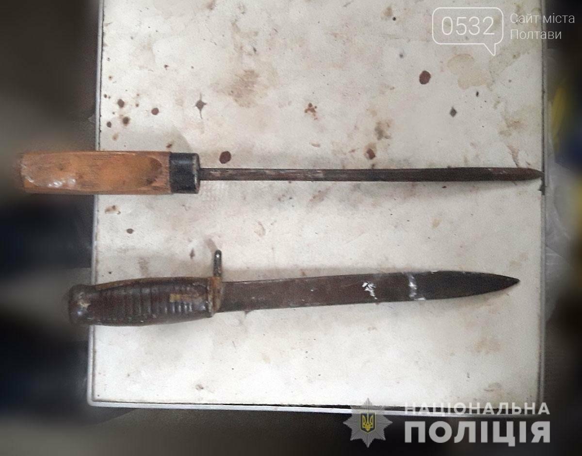 На Полтавщині у пенсіонера знайшли зброю, набої та вибухівку, фото-2