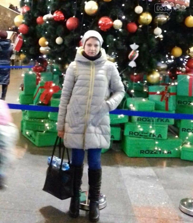 Поліцейські розшукують мешканку Полтавщини, яка зникла у Києві, фото-1