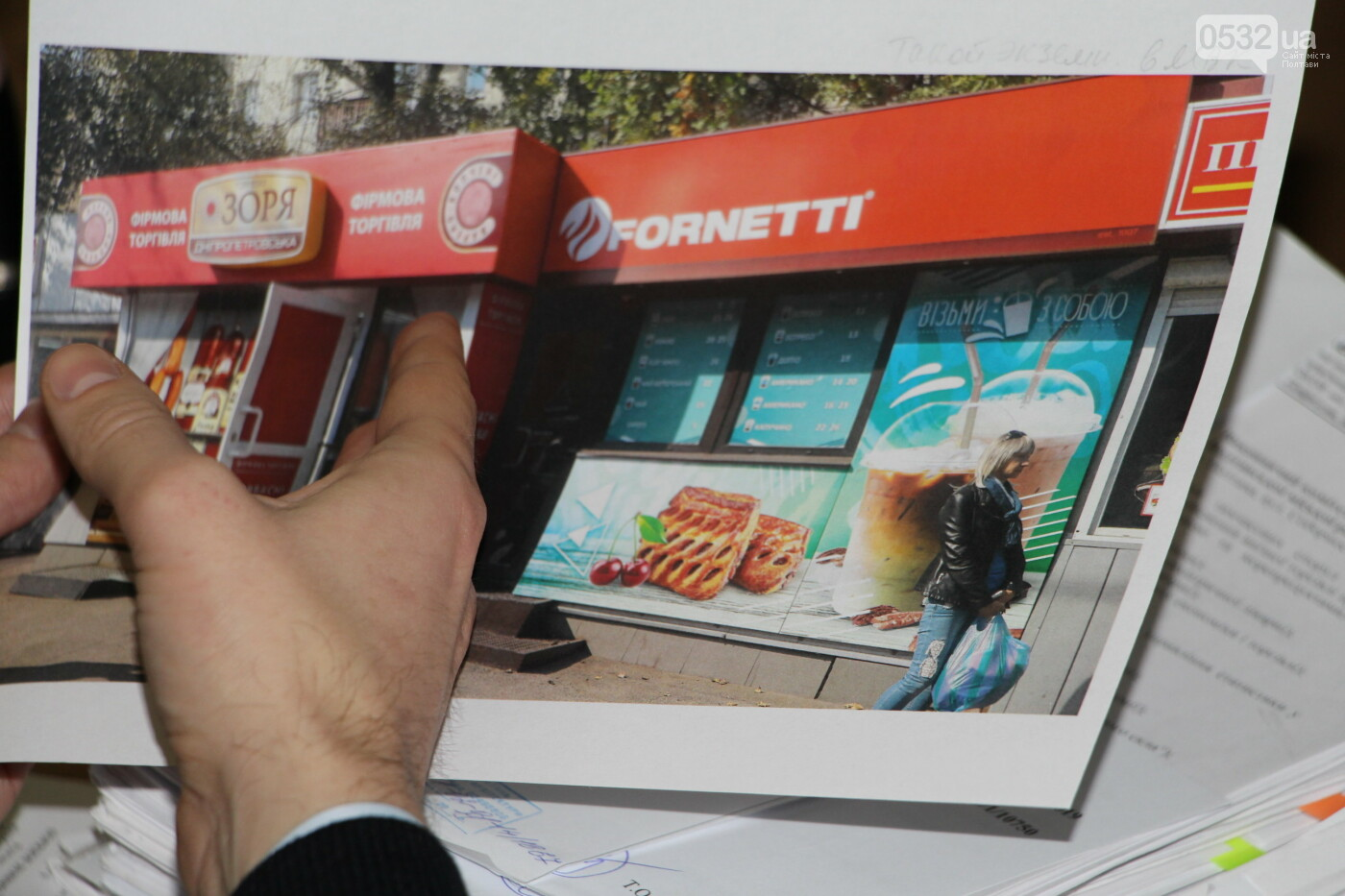 У Полтаві відмовляють підприємцям у продовженні оренди МАФів через неналежний вигляд, фото-11