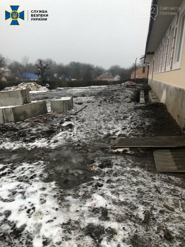 На Полтавщині СБУ викрила чиновників на привласненні мільйонів бюджетних коштів, фото-1