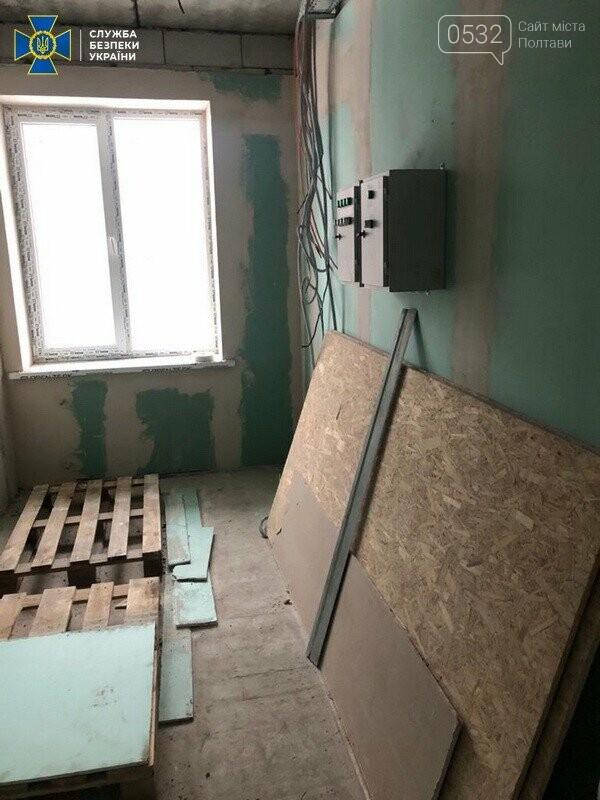 На Полтавщині СБУ викрила чиновників на привласненні мільйонів бюджетних коштів, фото-3
