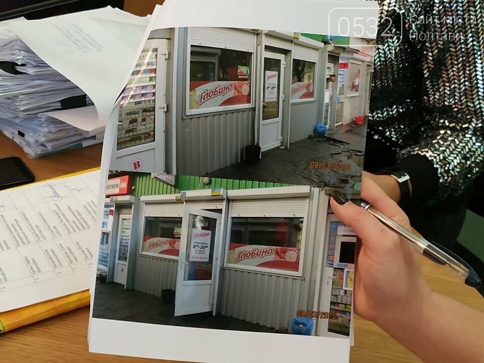 На засіданні комісії по тимчасових спорудах не подовжили угоди кільком підприємцям, фото-3