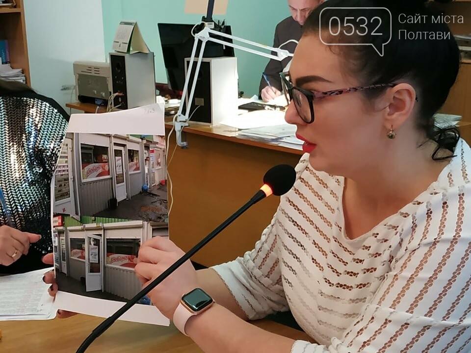 На засіданні комісії по тимчасових спорудах не подовжили угоди кільком підприємцям, фото-2
