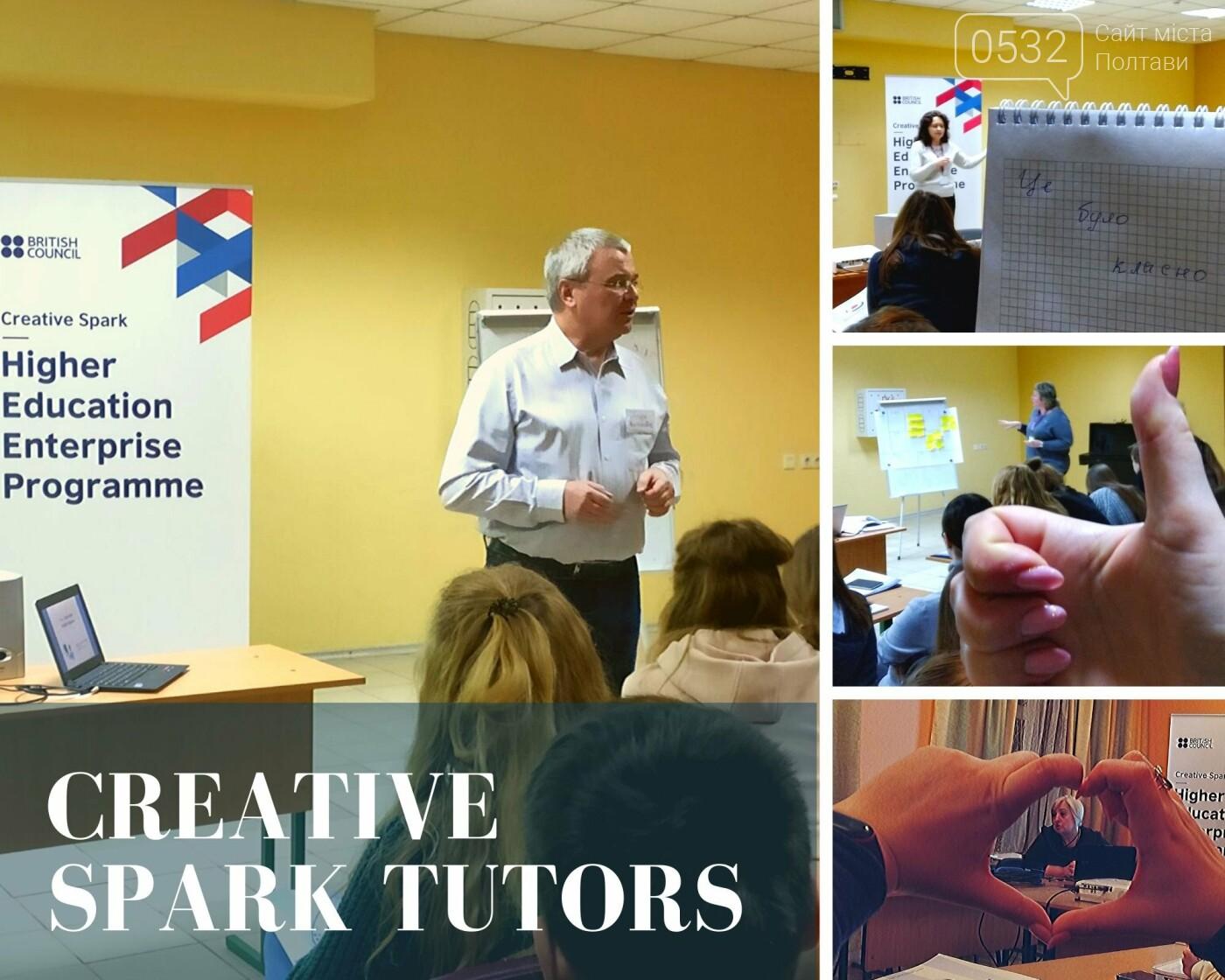 Студентів ПУЕТ навчали креативному підприємництву, фото-1