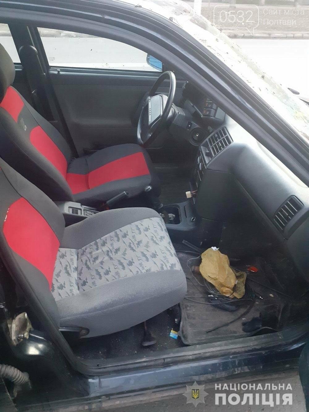 На Полтавщині поліцейські повернули власнику викрадений автомобіль, фото-2