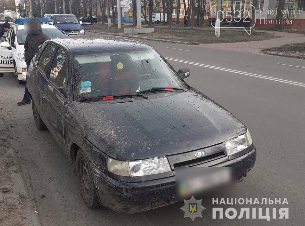 На Полтавщині поліцейські повернули власнику викрадений автомобіль, фото-1