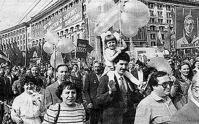 Першотравень в Україні і за кордоном : від виникнення і до сьогодення, фото-3