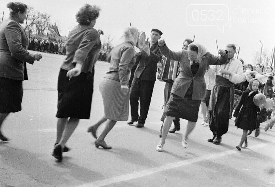 Першотравень в Україні і за кордоном : від виникнення і до сьогодення, фото-10