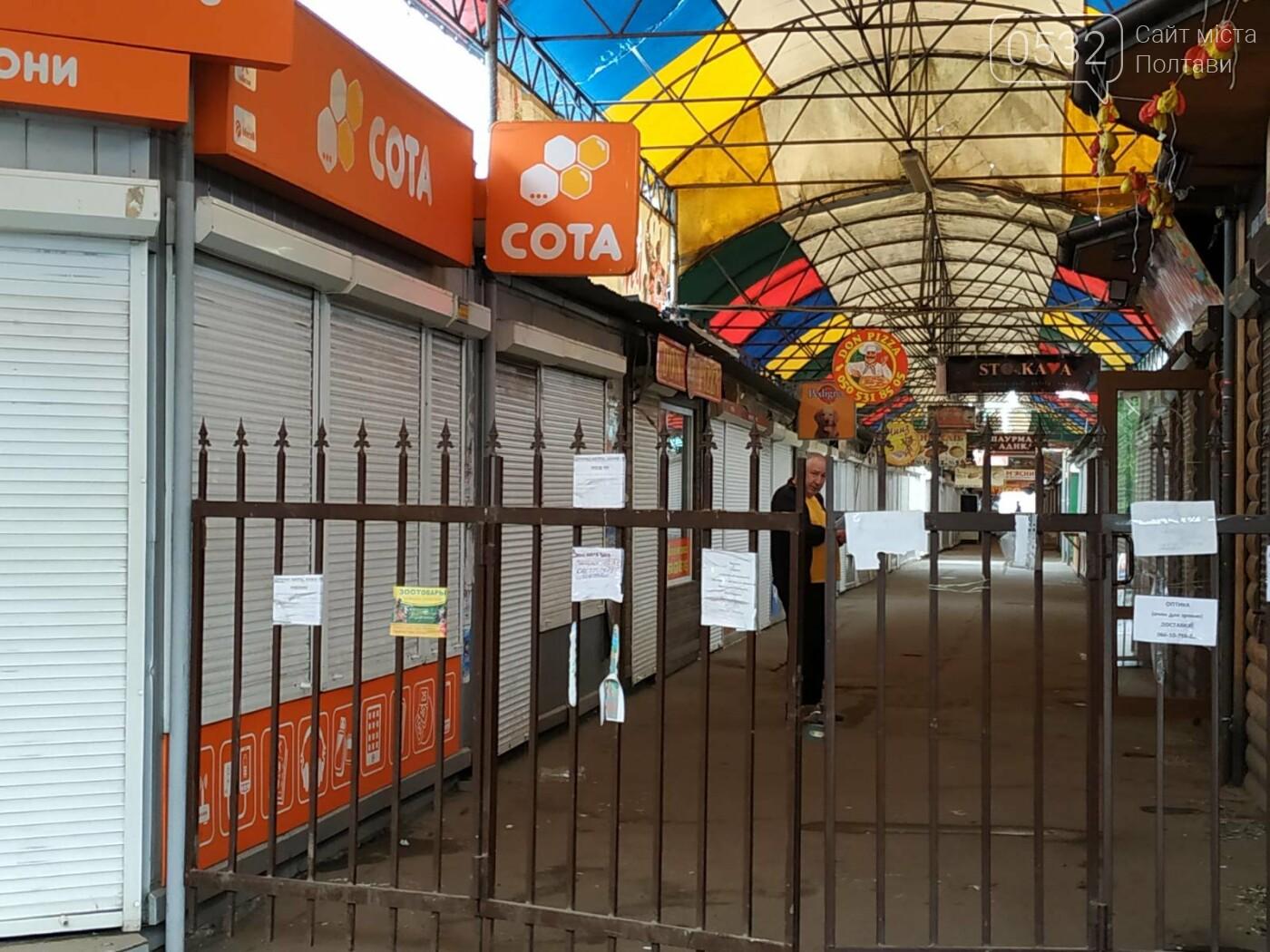 Які ринки у Полтаві відкриють найближчим часом?, фото-8
