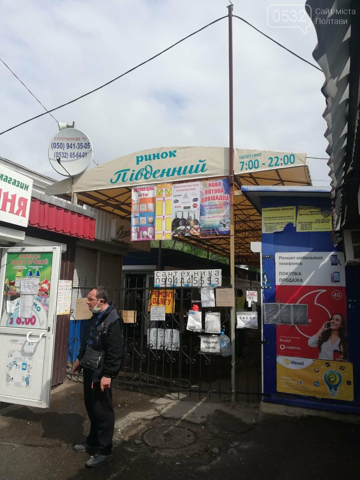 Які ринки у Полтаві відкриють найближчим часом?, фото-7