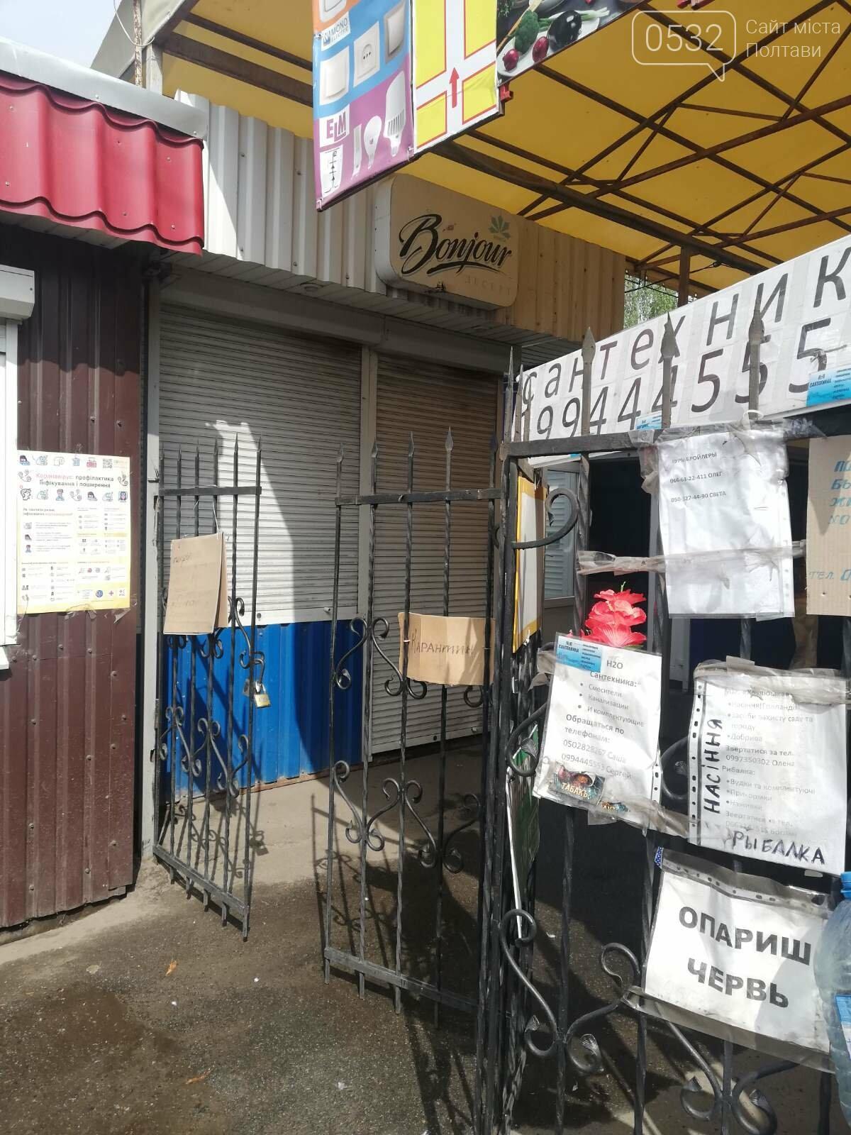 Які ринки у Полтаві відкриють найближчим часом?, фото-4