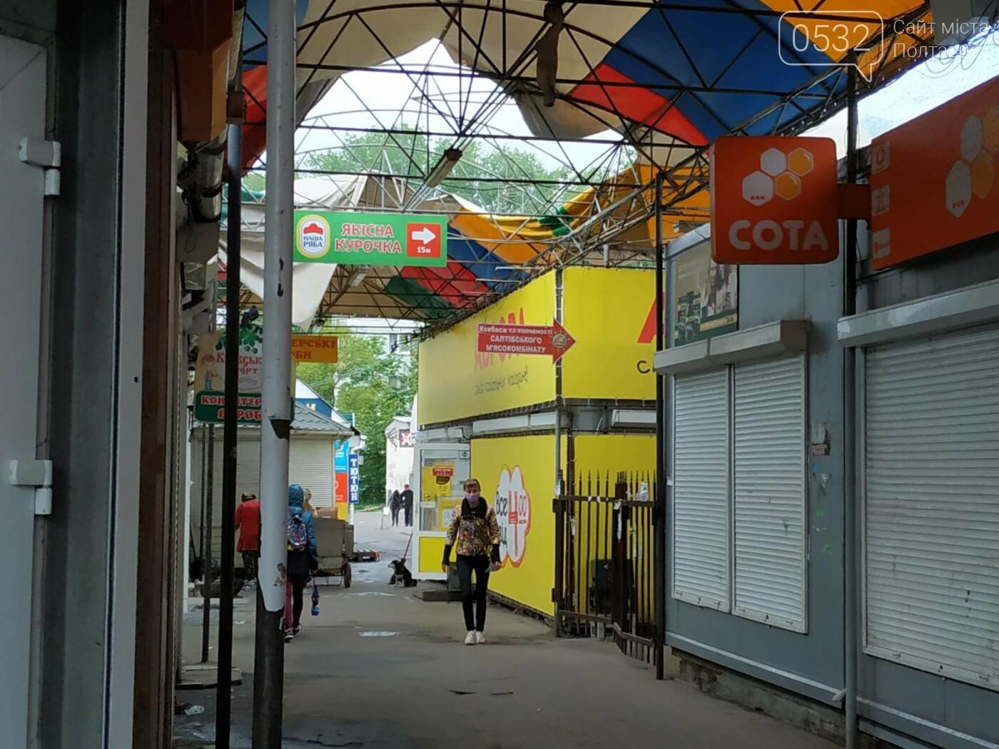Які ринки у Полтаві відкриють найближчим часом?, фото-3