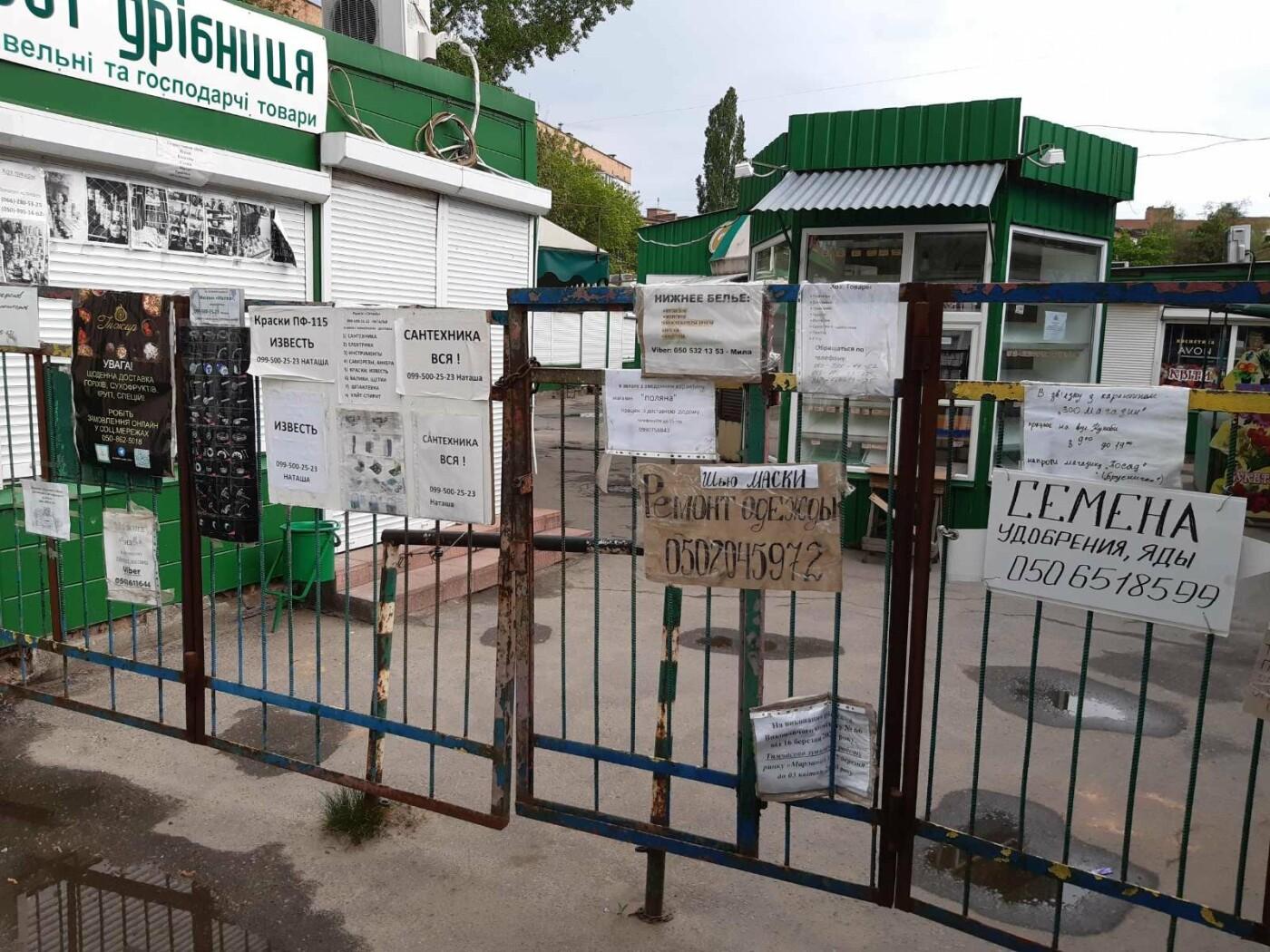 Які ринки у Полтаві відкриють найближчим часом?, фото-1