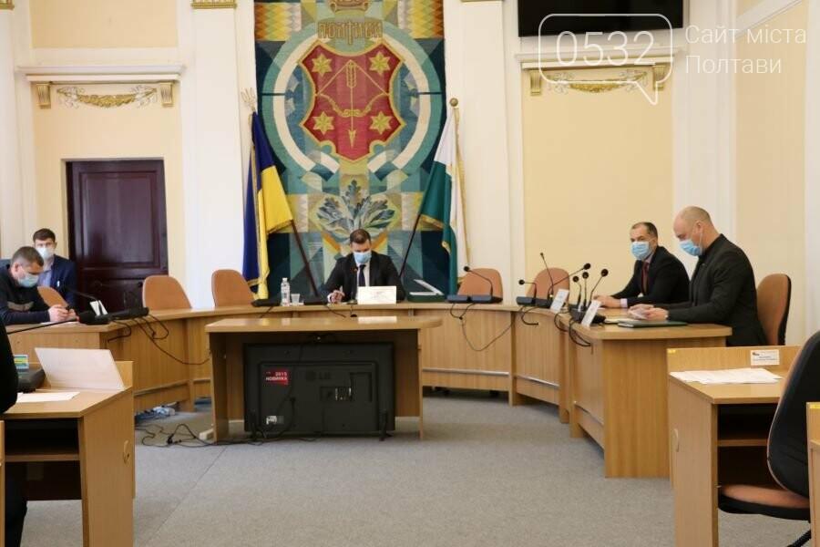 У Полтавській міськраді створили комісії з визначення та відшкодування збитків, заподіяних територіальній громаді внаслідок порушення земел..., фото-1