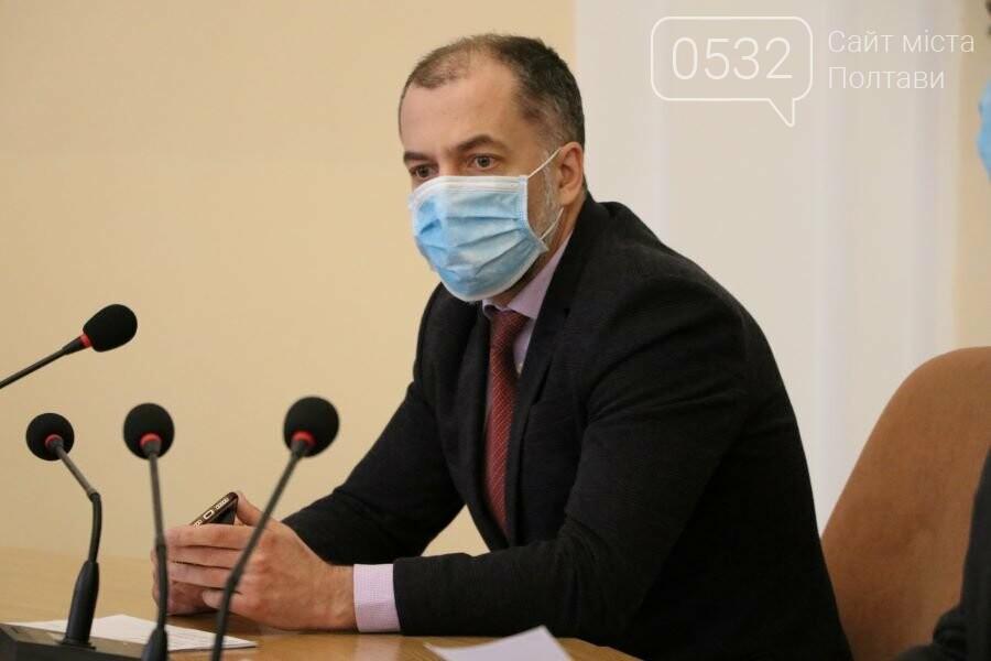 У Полтавській міськраді створили комісії з визначення та відшкодування збитків, заподіяних територіальній громаді внаслідок порушення земел..., фото-3