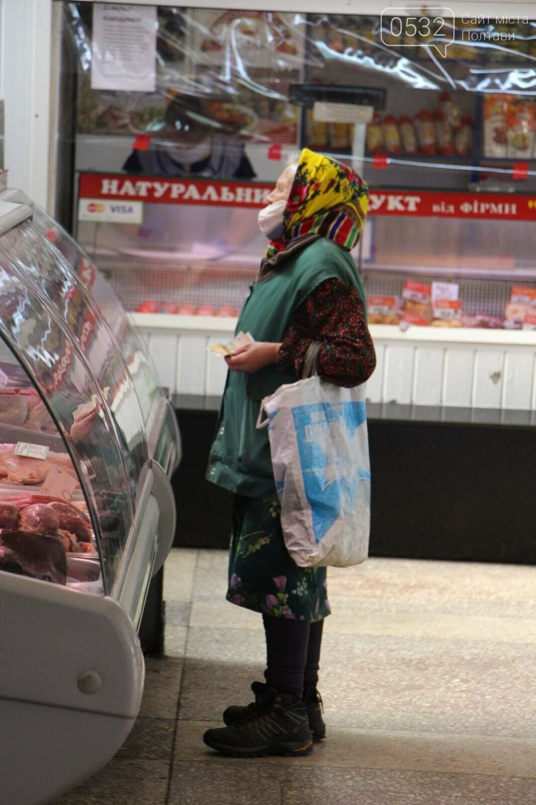 Як сьогодні працюють ринки Полтави? (ФОТО), фото-5