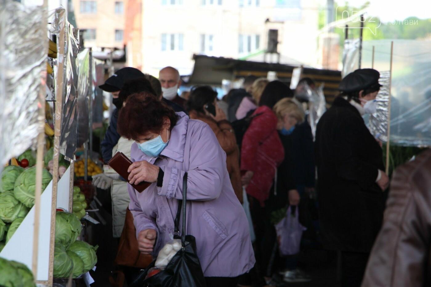 Як сьогодні працюють ринки Полтави? (ФОТО), фото-2