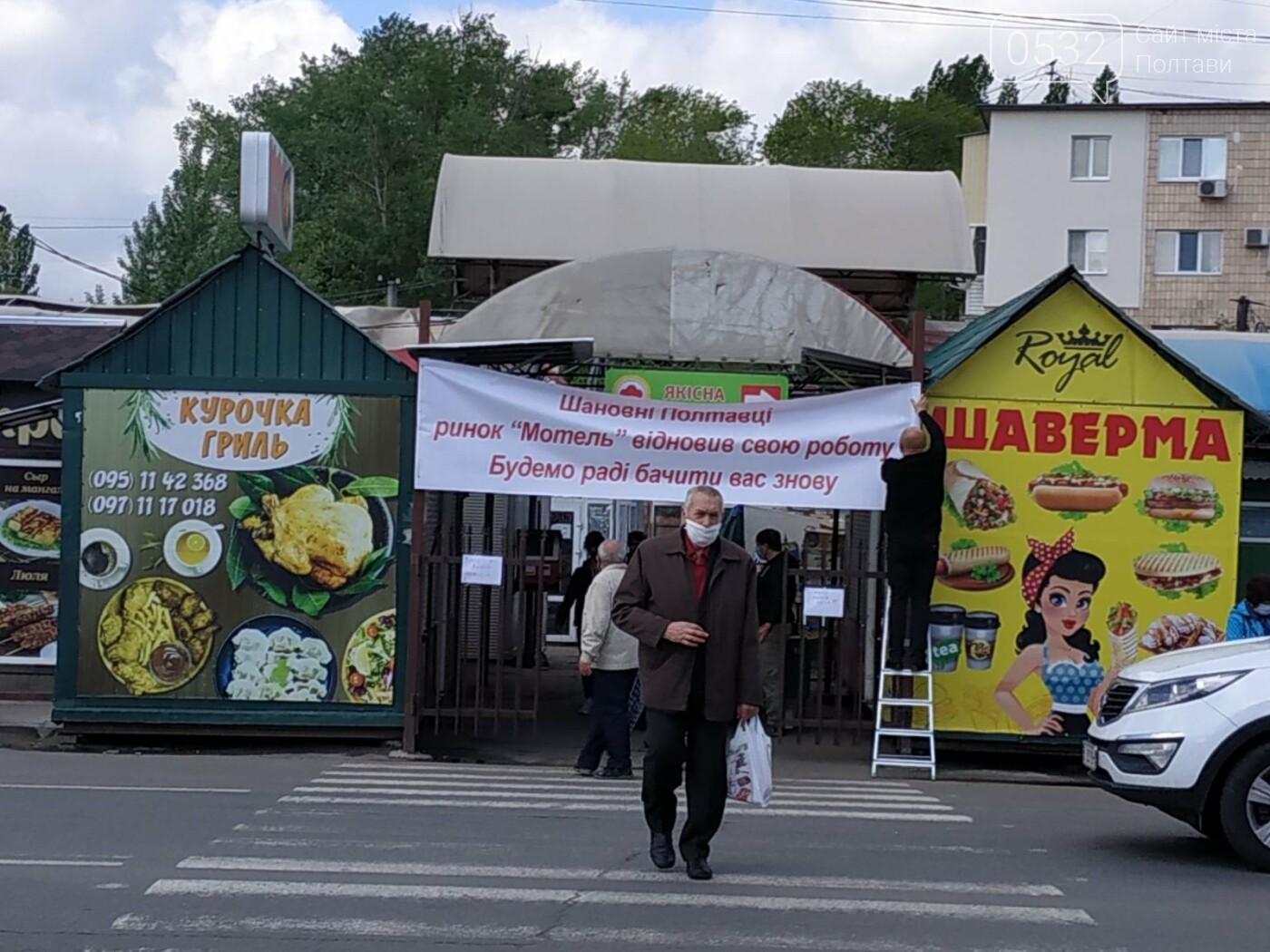 Як сьогодні працюють ринки Полтави? (ФОТО), фото-12