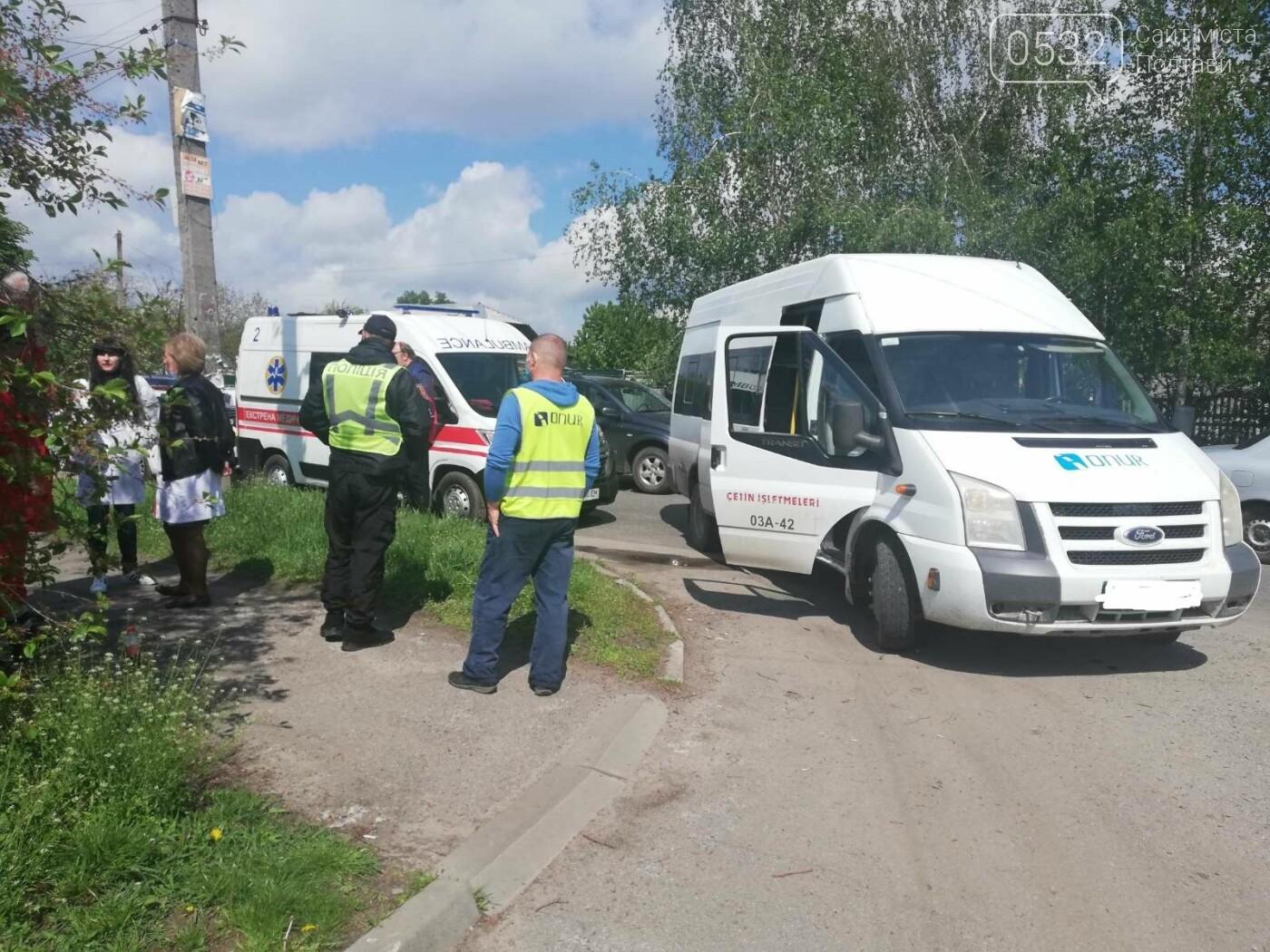 У Полтаві в мікроавтобусі помер молодий чоловік, фото-1