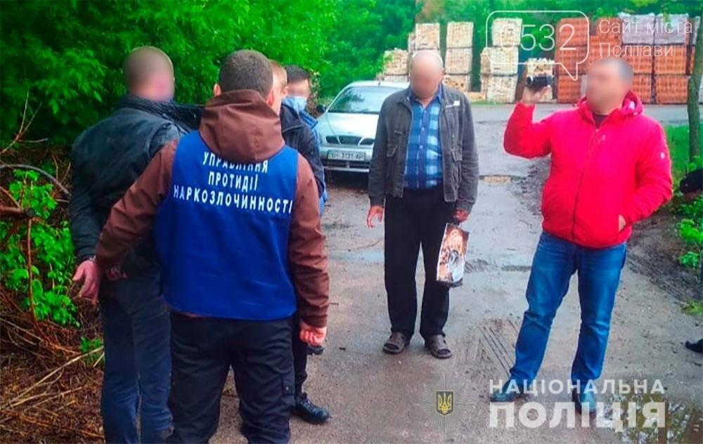 На Полтавщині затримали підозрюваного у виготовленні та продажу «Амфетаміну», фото-6