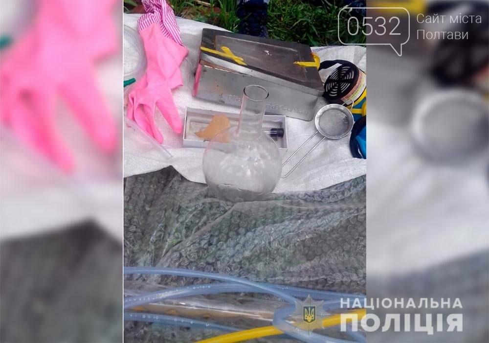 На Полтавщині затримали підозрюваного у виготовленні та продажу «Амфетаміну», фото-7