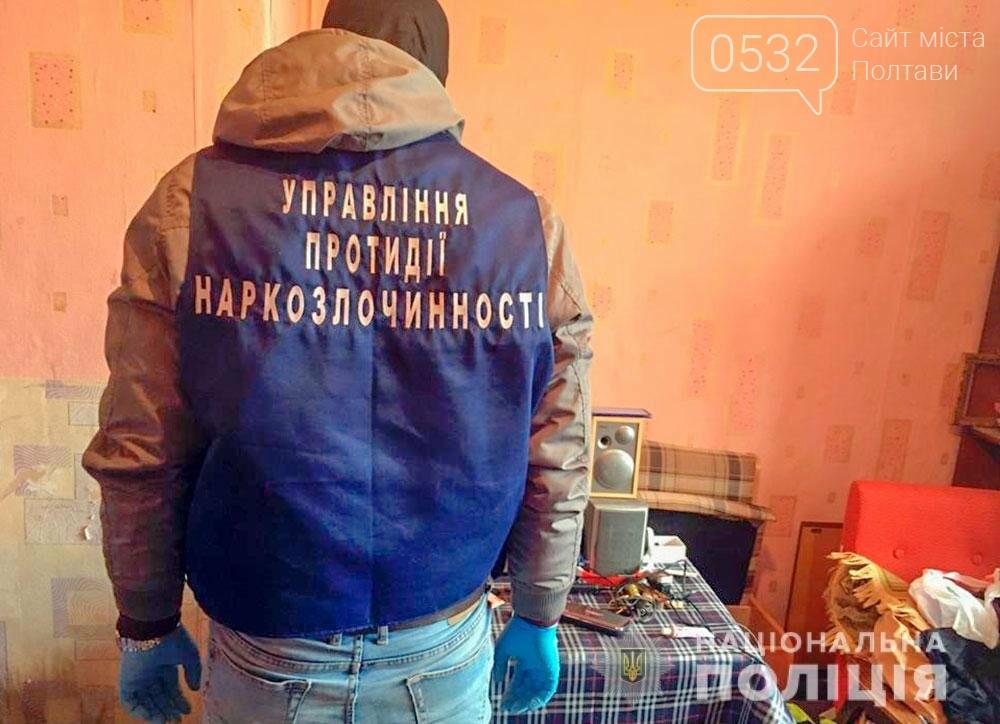 На Полтавщині затримали підозрюваного у виготовленні та продажу «Амфетаміну», фото-3