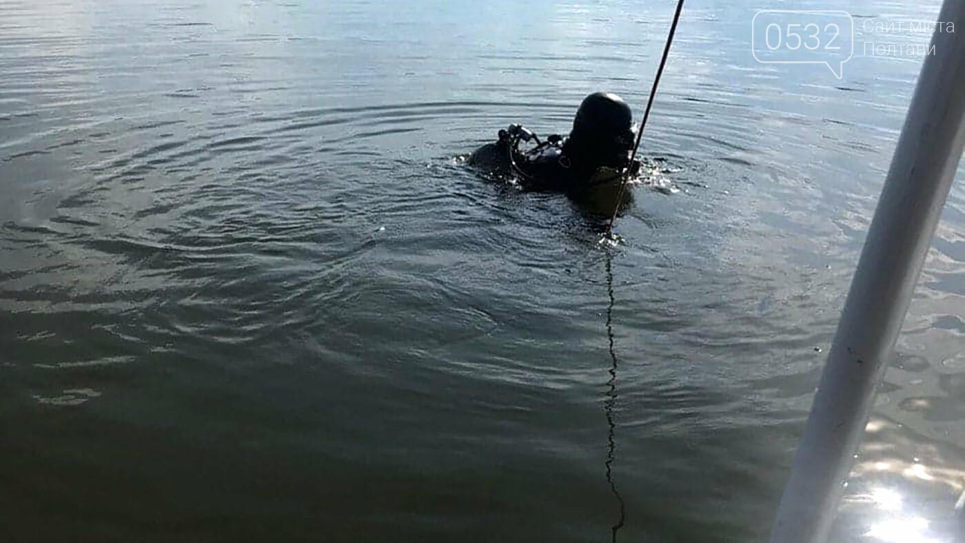 На Полтавщині у Дніпрі знайшли тіло чоловіка, якого шукали майже два тижні, фото-2