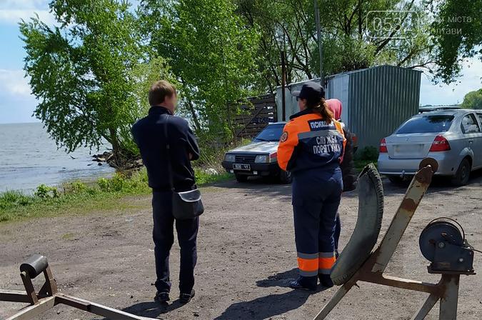 На Полтавщині у Дніпрі знайшли тіло чоловіка, якого шукали майже два тижні, фото-4