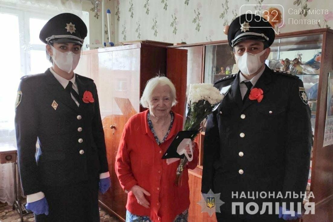 Поліція Полтавщини вшановує ветеранів Другої світової війни, фото-1