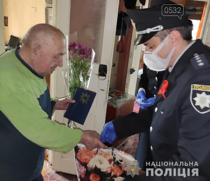Поліція Полтавщини вшановує ветеранів Другої світової війни, фото-4