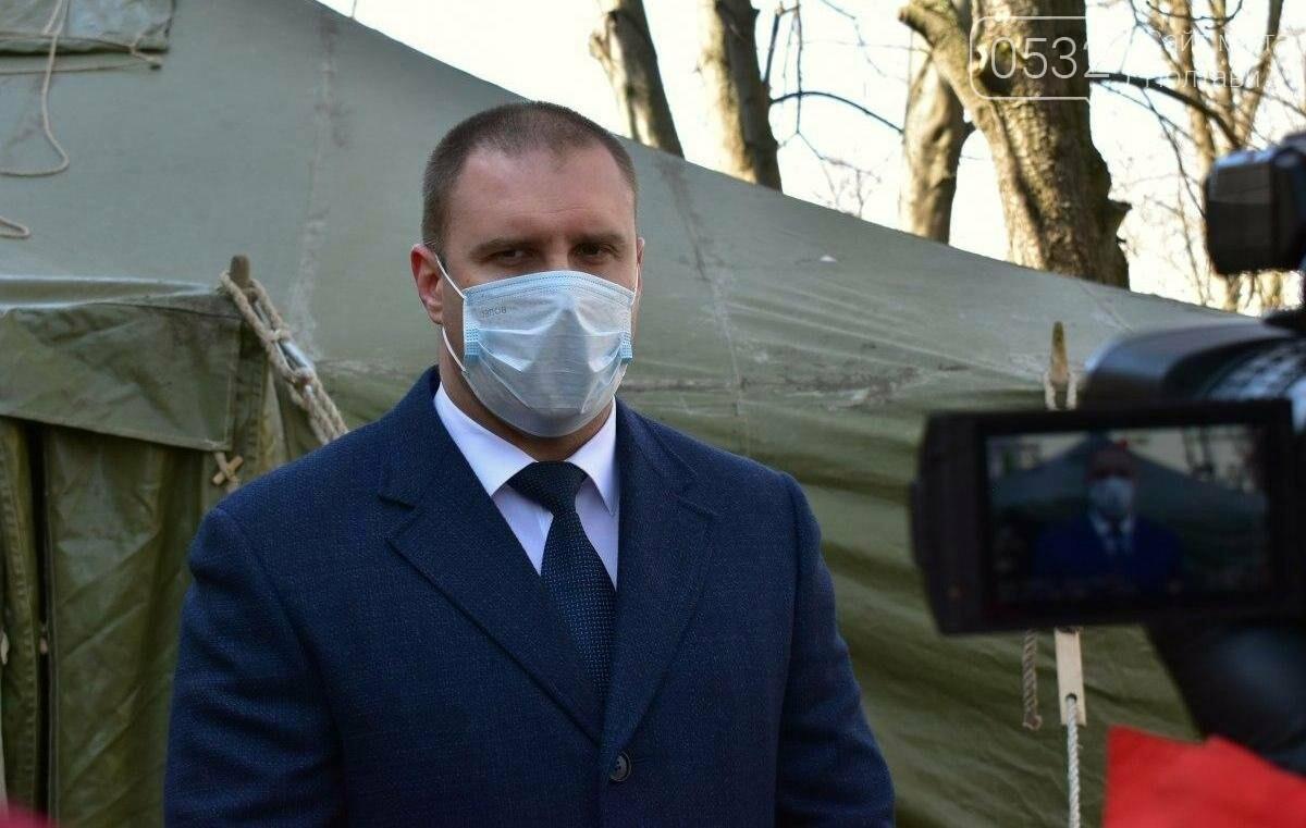 Голова Полтавської ОДА прокоментував «коронавірусні» доплати медикам на Полтавщині, фото-1