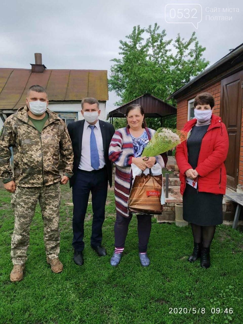 На Полтавщині привітали матерів загиблих учасників АТО, фото-3