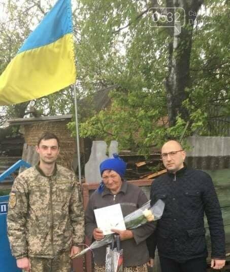 На Полтавщині привітали матерів загиблих учасників АТО, фото-4