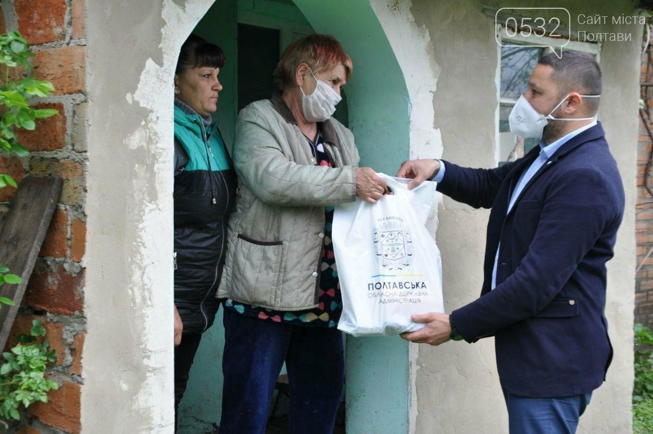 На Полтавщині привітали матерів загиблих учасників АТО, фото-2