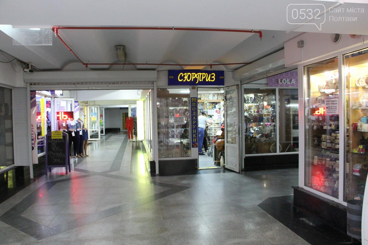Центр Полтави: що відкрилось після карантину? (ФОТО), фото-3