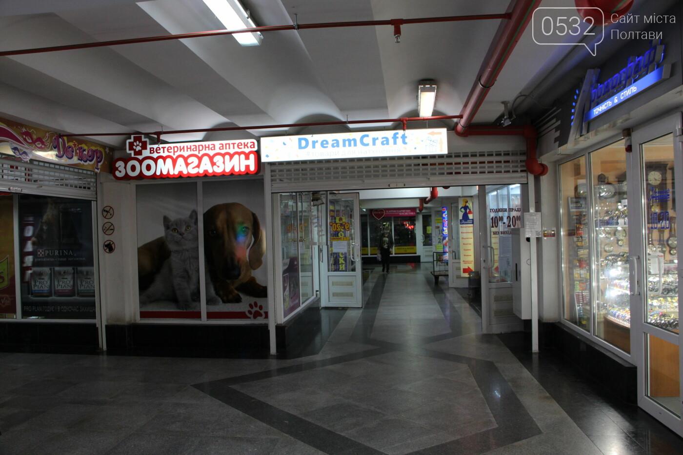 Центр Полтави: що відкрилось після карантину? (ФОТО), фото-5