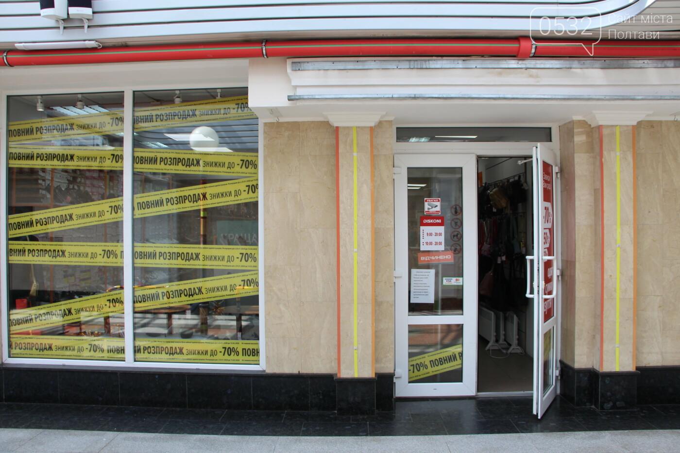 Центр Полтави: що відкрилось після карантину? (ФОТО), фото-6